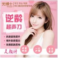 上海美版超声刀 面部紧肤除皱 找回年轻的自己 高额返现还有美肤礼包赠送哦~