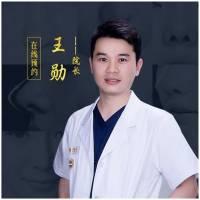 北京鼻部修复 英煌隆鼻失败修复 让您的美丽更加精彩