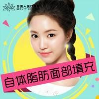 北京软黄金齐乐娱乐填充 精雕童颜芭比脸