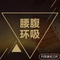 北京水动力吸脂瘦腰腹