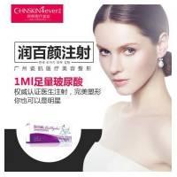 广州润百颜玻尿酸大分子 1ml 美颜神器 改善脸型更精致