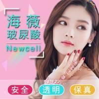 上海海薇玻尿酸 1ML 支持当场验货 填充塑形 上门送白瓷娃娃/韩国小气泡
