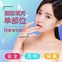 上海齐乐娱乐填充 单部位 限购价 塑形