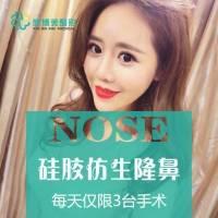 沈阳国产硅胶假体隆鼻 成就美鼻曲线