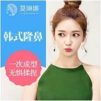 北京韩式硅胶假体隆鼻