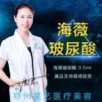 郑州润百颜玻尿酸 0.5ml 中分子  填充塑形 立体五官 到院送韩国小气泡一次