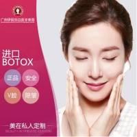 广州进口正品保妥适 100单位 注射安心可靠 让你轻松拥有俏脸 限首支