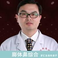 北京鼻综合整形