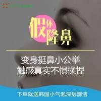 北京进口假体隆鼻 让你拥有自然翘鼻 侧颜更立体
