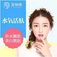 北京水氧+深层补水 氧出来的皮肤 会呼吸