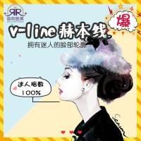 北京吸脂瘦脸 赫本线 光纤吸脂(面颊部)