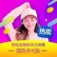 北京国产硅胶垫下巴
