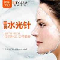 上海薇琳全新升级~润颜巨补水水光针~ 一样的价格 不一样的效果 为你塑造自然美肤