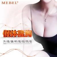 贵阳花样年华假体隆胸 告别扁平胸部 重塑优美饱满胸型