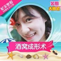 武汉酒窝成形术 微微一笑很倾城 做甜美的萌妹纸