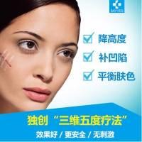 郑州生态无创配合现代仪器修复疤痕  效果好更安全