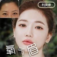 北京韩式纹眉 化妆不费劲 持久!自然!