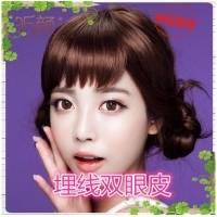 北京纳米双眼皮 绽放美丽电眼案例征集15名
