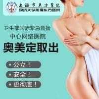 挽救你的乳房 充分清除残留 恢复自然胸型