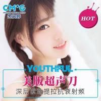 北京超声刀面部提升