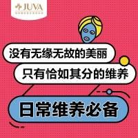 北京祛痘联合治疗