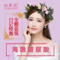 南京海薇玻尿酸 1ml