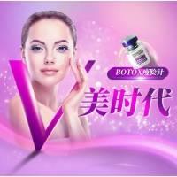 西宁BOTOX瘦脸针 单次