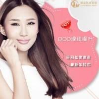 北京埋线提升 恒生PPDO蛋白线 紧肤提拉变少女脸 跨越青春鸿沟
