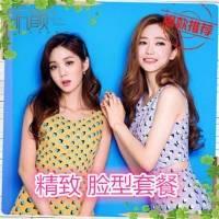 北京夏季补水嫩肤套餐 打造水嫩白皙肌肤让你一美到底