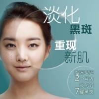 深圳韩国原装进口蜂巢皮秒祛斑 单次体验价 美肤技术 全新技术