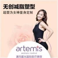 北京激光溶脂瘦腰腹 以色列飞顿进口设备 腰腹部 季卡 至少6次