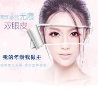 北京埋线双眼皮 雅芭比美度重睑术