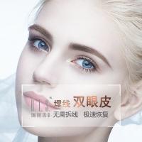 北京埋线双眼皮 自然无痕  专家打造 成就精致美眸