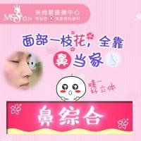 南京鼻综合整形 自然弧线 翘挺美鼻 玲珑上镜 打造你自己的娇俏立体美