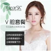 上海小V脸套餐 热拉提单部位+海薇玻尿酸1ml+瘦脸针100单位