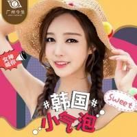 广州韩国小气泡 动氧唤肤 给你的脸深层清洁的机会