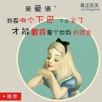上海硅胶垫下巴 韩式生科至美下巴 到院均有伴手礼相送