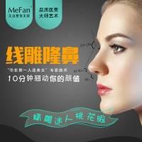 南京线雕隆鼻 心脏缝合线