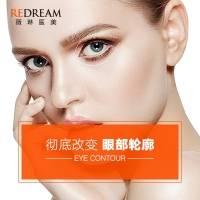 上海综合美眼套餐  双眼皮+内眼角  全方位解决眼部问题