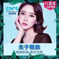 北京光子嫩肤 皮肤管理的常青树 肌肤亮润弹华的小秘密 咨询就送脱唇毛或纳米微针