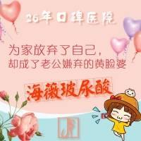北京海薇玻尿酸 1ml 逆转肌肤年龄 重塑完美容颜