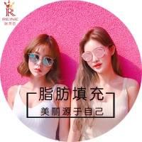 上海全脸自体脂肪填充 网红打造 日记价 只限前10名