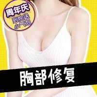 重庆乳房假体取出 拒绝二次伤害 院长亲诊