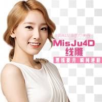 上海埋线提升 MisJu 4D面部线雕 20根蛋白线 写日记返现哦