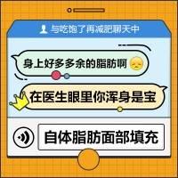 北京齐乐娱乐填充单部位 7天蜕变饱满童颜心形轮廓