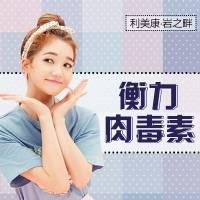 北京衡力瘦脸针 100单位 特价优惠