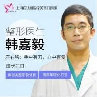 上海鼻综合整形 自体软骨 打造宛若天生美鼻