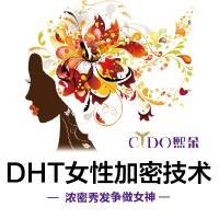 天津女性头发加密 李会民亲传弟子植发专区 不剃头隐形种植返现3000