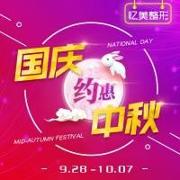 武汉3C芭比翘鼻综合 艳冠假体 2017款网红必备小翘鼻 国庆大促