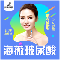 深圳海薇玻尿酸 1ML 不限购 支持正品查验